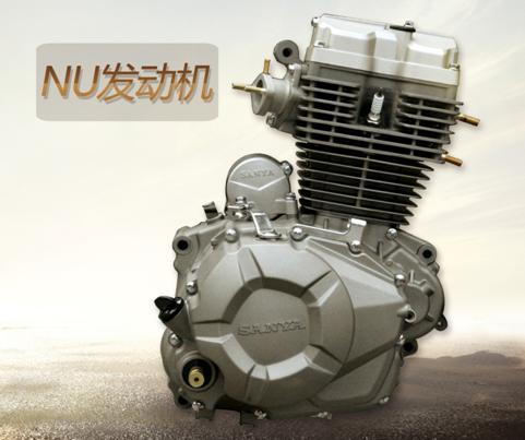 三雅NU150发动机