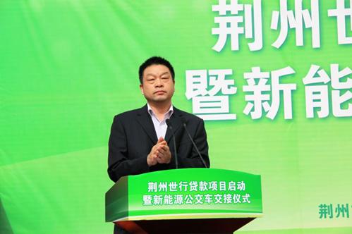 荆州市公交总公司党委书记谢圣军介绍新能源公交车及运营方案