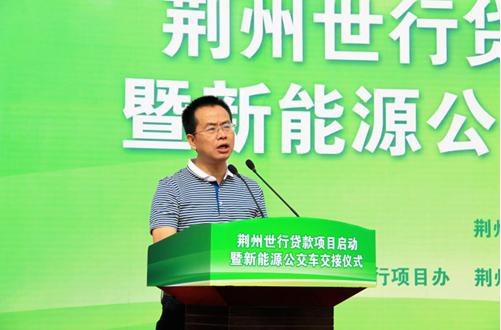 福田汽车欧辉客车事业部国内营销公司副总经理、华中大区总经理范金生致辞
