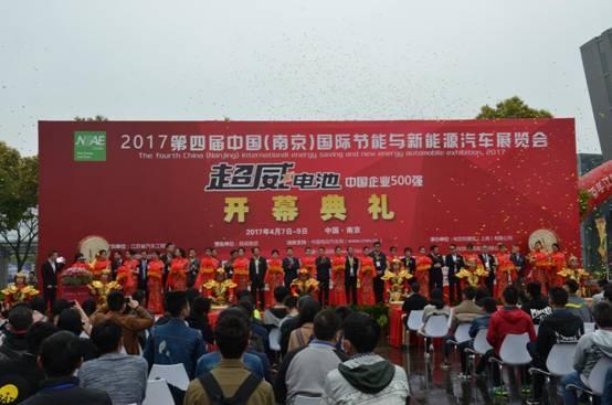 【南京展回顾】图文重播,再温精彩!