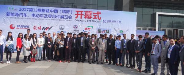 2017第13届格益中国(临沂)新能源汽车、电动车及零部件展览会4月15日盛大开幕