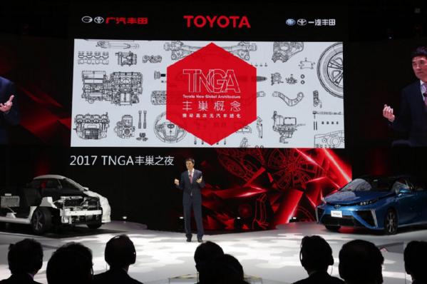 """TNGA丰巢概念打造让顾客说""""WOW""""的产品--丰田制造更好的汽车"""