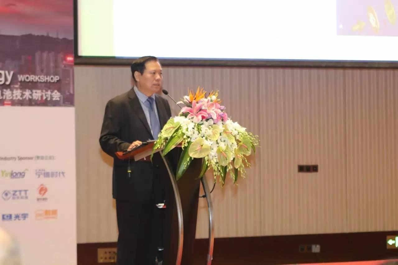 2017中美研讨会∣魏银仓:银隆新能源创新之决心坚定不移