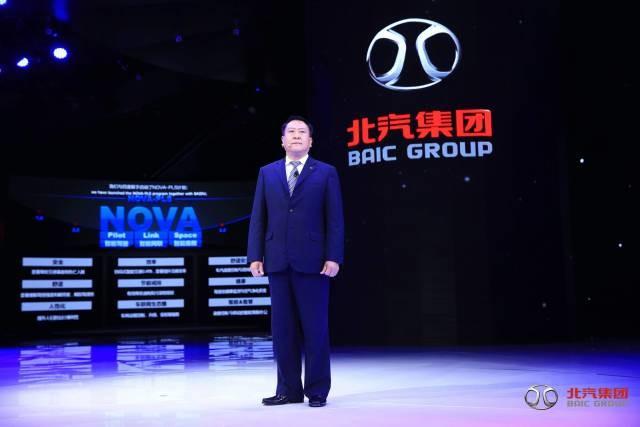 以变革创智未来 北汽集团盛装亮相2017上海车展