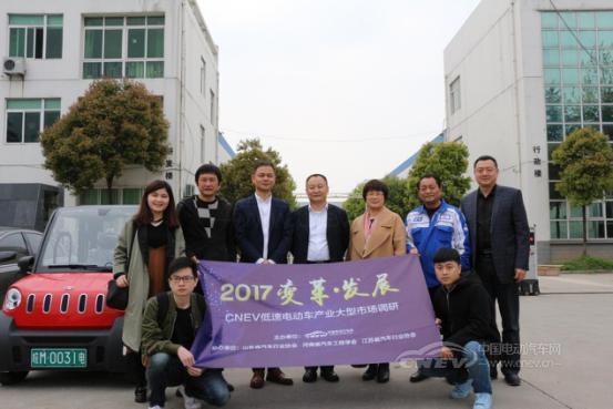 CNEV市场调研(二):依托核心技术优势,南京嘉远的产业化之路如何进行?