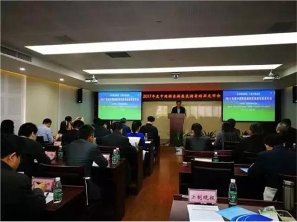 爱玛电动车蝉联顾客最满意电动车品牌398_副本.png