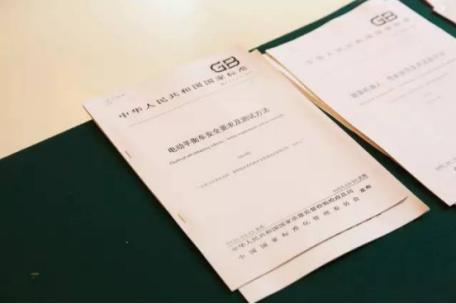 纳恩博助力电动平衡车国家标准制定 行业标准即将发布