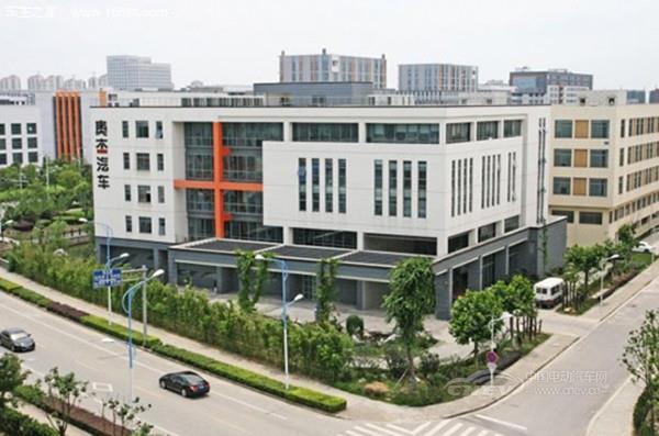 奥杰汽车年产10万辆新能源汽车项目落户湖北襄阳