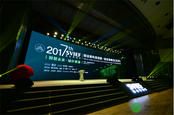 2017硅谷高创会:银隆新能源荣获中美创新大奖