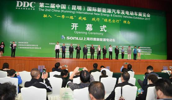 第二届中国(昆明)国际新能源汽车及电动车展览会圆满闭幕,现场意向成交额超6亿