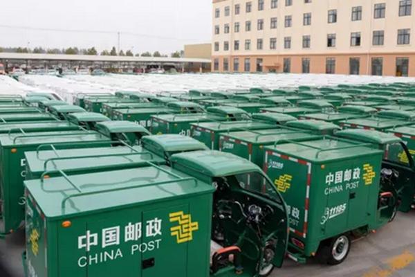 中国邮政集团相关担任人暗示