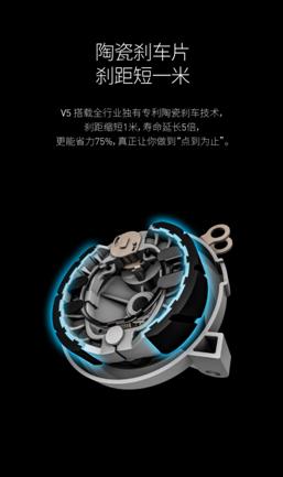 绿源新品V5:重新定义时尚龟王电动车 V5