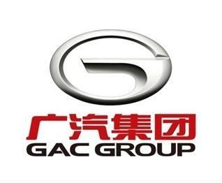 广汽集团将投资6亿元设立全资子公司