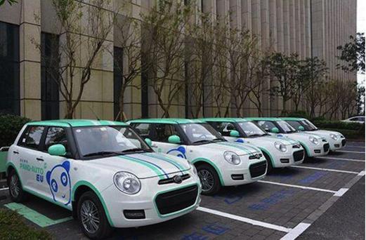 交通部专家:我国分时租赁车辆90%以上为新能源车