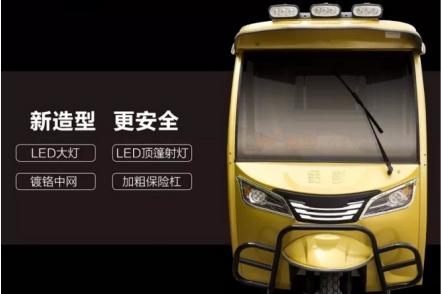 电动三轮车价格亲民 高性价比占据市场