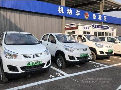 新能源汽车专用号牌的特点