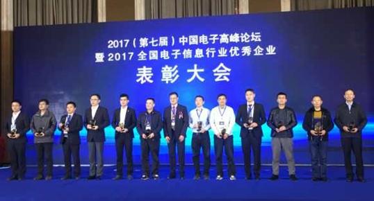 科技助力智能,天能电池!中国电池!