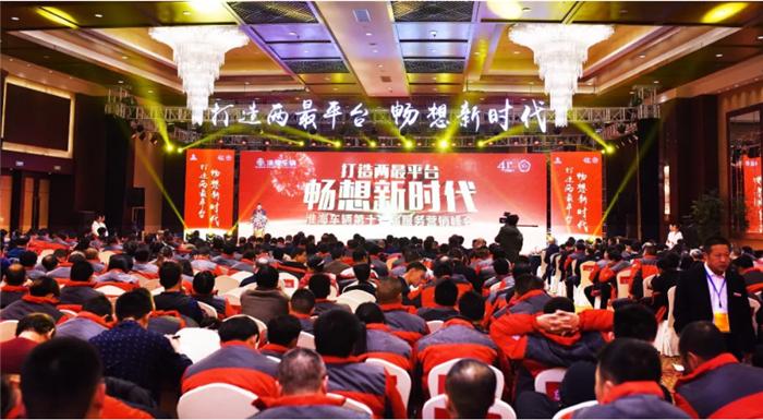 5万人见证,新时代大淮海,开启百年全新征程!