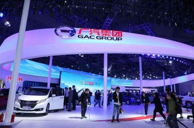 广汽集团计划进军电动汽车电池生产领域