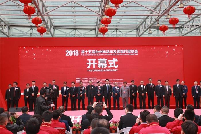 台州展盛大开幕 看看哪些大牌都到场了?
