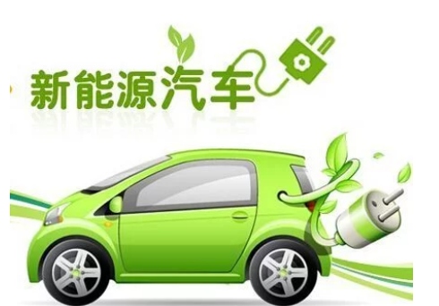 西安:新能源汽车专用号牌4月8日起全面换发