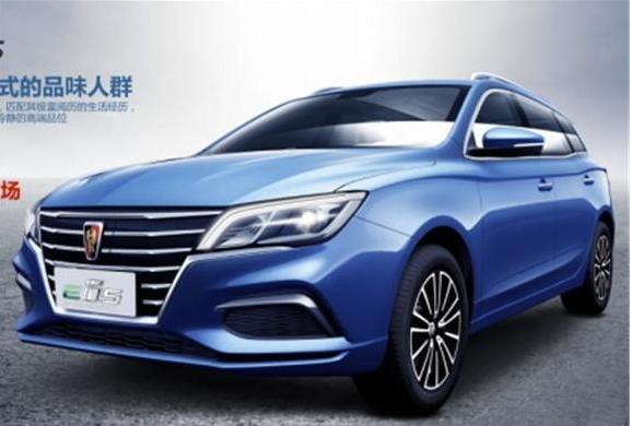 上汽荣威Ei5纯电动汽车正式上市: 新车自带补贴