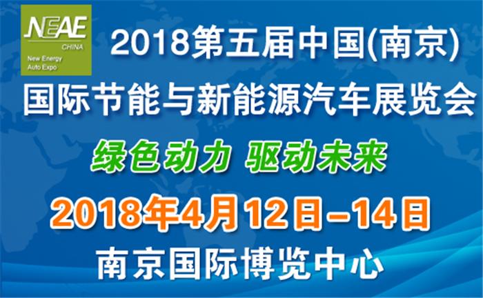 微行时代 芝领生活 众泰芝麻eZ将征战南京车展