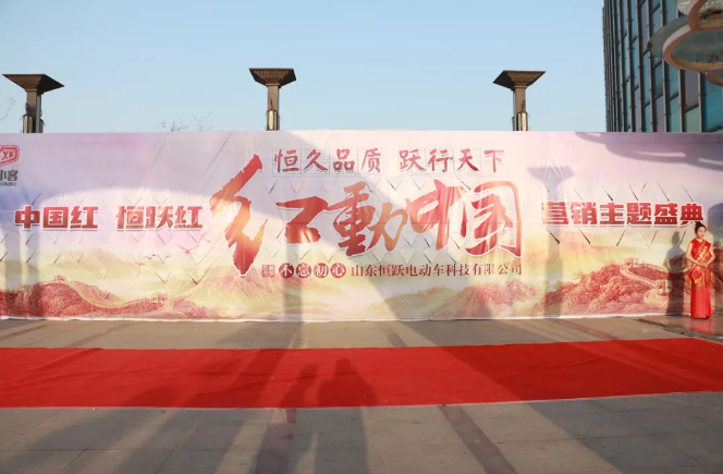 红动中国!一场会议拿下近5000辆订单,恒跃小客全面发力新能源电动车市场!