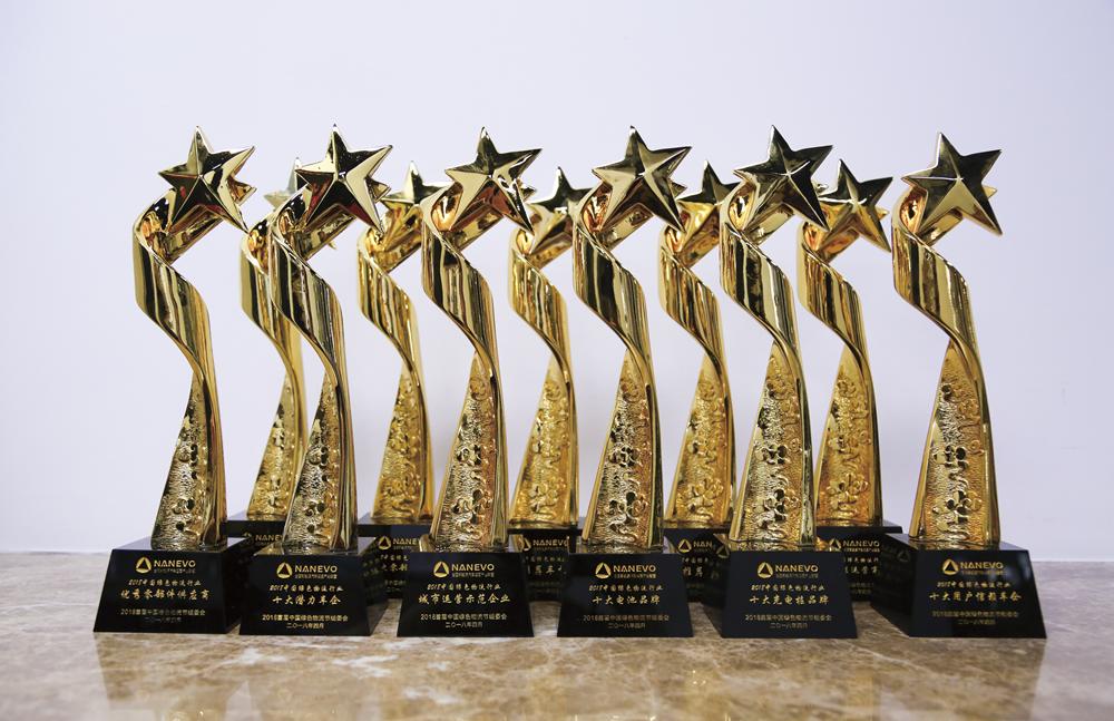 2018中国绿色物流行业大型网络评选  获奖名单重磅出炉