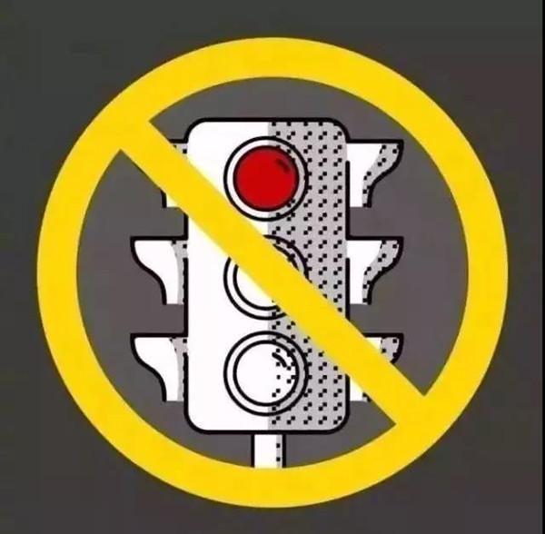 80%的人不知道 电动车这些行为属违法!