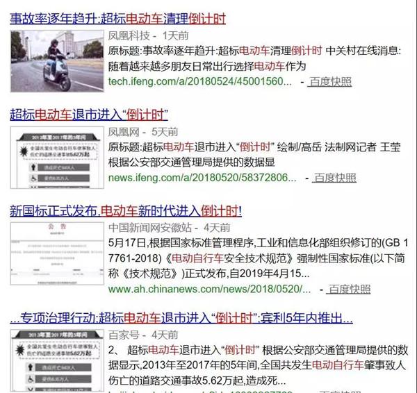 微信图片_20180526153300_副本.jpg