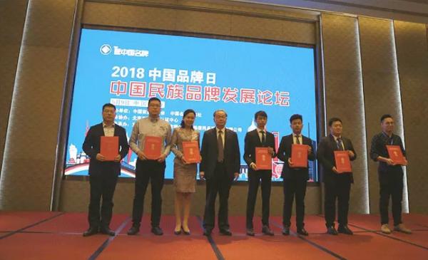 【中国品牌日】宗申车辆行业唯一荣获双五星认证品牌,助力民族品牌畅想世界!