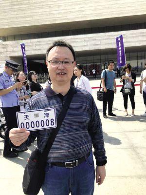 9月1日后天津无牌无证二轮电动自行车一律不许上路