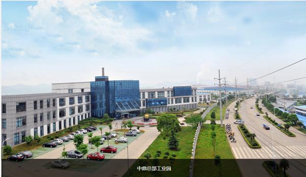 中鼎股份发力新能源汽车产业 成为奇瑞捷豹路虎产品供应商