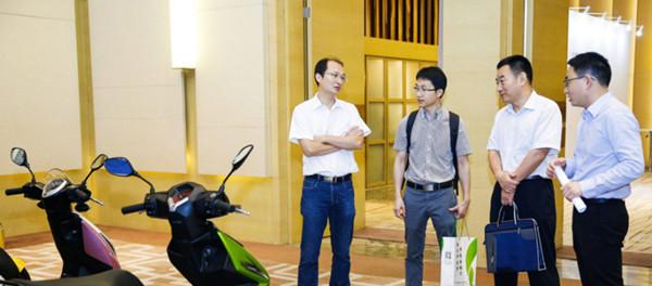 广东省电动车产业会议召开 多元化解读新国标