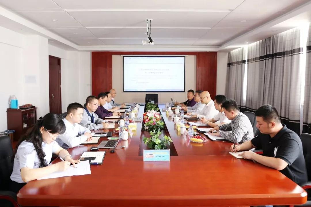 央企中国·茂隆控股后,欧陆汽车召开2018年第一次董事会议