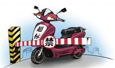 北京市启动违规销售电动车专项治理行动,违者吊销营业执照
