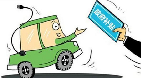 河南出台新能源汽车地补政策,省市级补贴不超中央50%