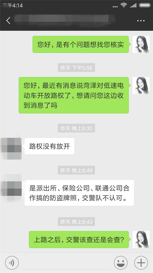 微信图片_20180711165114_副本.png