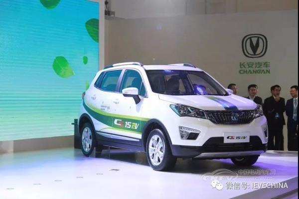 绿色智能新体验 长安汽车亮相7月北京国际新能源汽车展览会高清图片
