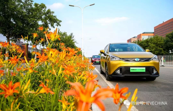 7月相约中国国际展览中心, 广汽新能源放大招