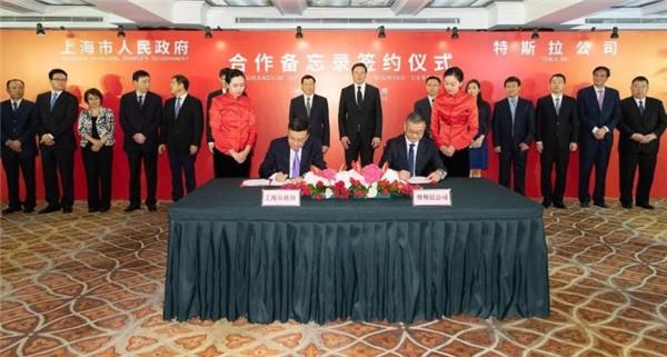 特斯拉正式落户上海,国产后的产能和价格会有优势吗?