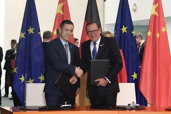 蔚来与博世签署战略合作伙伴协议 多领域重点合作