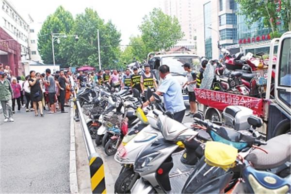 郑州省医附近 60多辆电动车被拖走