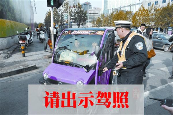 开无牌电动四轮车上路 有人驾照被扣了12分