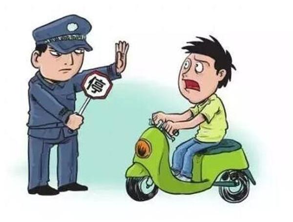 嘉兴市集中整治电动车违法行为