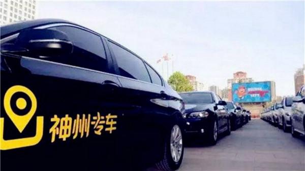 神州租车控股五龙电动车,获新能源车制造全牌照
