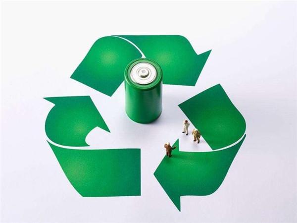 七部委发文 动力电池回收试点将启动