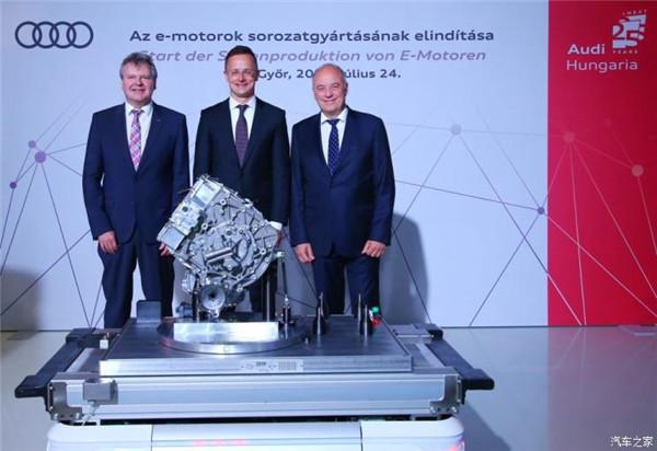 奥迪开始为e-tron quattro批量生产电机