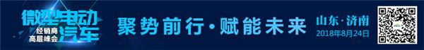 网站尾图1.jpg